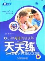 小学英语阅读理解天天练.四年级