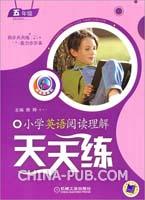 五年级:小学英语阅读天天练