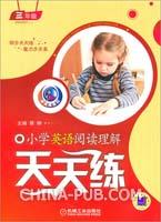 三年级小学英语阅读理解天天练