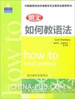 朗文如何教语法