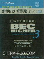 剑桥BEC真题集.第3辑(高级)