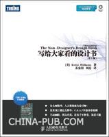 写给大家看的设计书(第3版)(09年度畅销榜TOP50)(全彩印刷,原书销量70万册)