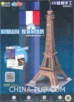 Q书架.爱拼.3D益智手工.浪漫法国埃菲尔铁塔