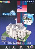 Q书架.爱拼.3D益智手工.多元美国:白宫