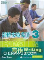 剑桥实境英语:写作.3
