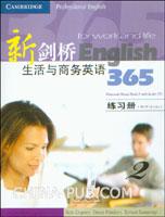 新剑桥生活与商务英语365(2)练习册(附听力CD)