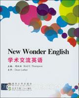 学术交流英语(英文)