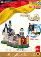 严谨德国新天鹅城堡 世界著名建筑文化之旅6