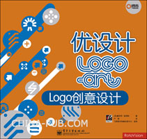 Logo创意设计(全彩)