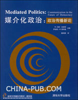 媒介化政治:政治传播新论