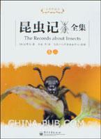 (特价书)昆虫记全集.卷二(古典珍藏本)