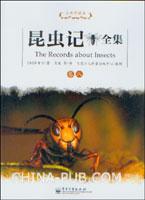 (特价书)昆虫记全集.卷八(古典珍藏本)