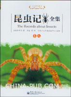 (特价书)昆虫记全集.卷九(古典珍藏本)