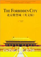 北京紫禁城(英文版)