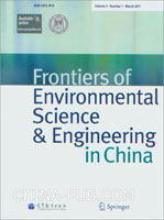 (赠品)Frontiers of Environmental Science&Engineering in China(Volume 5.Number1.March 2011)