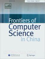 (赠品)Frontiers of Computer Science in China(Volume 5. Number 1. March 2011)