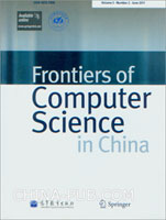 (赠品)Frontiers of Computer Science in China(Volume 5. Number 2. June 2011)