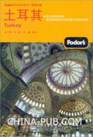土耳其(全彩)