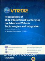2012 先进车辆与集成技术国际学术会议论文集