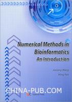 生物信息学中的数学方法(英文版)