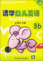 清华幼儿英语:3b