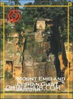 MOUNT EMEI AND LESHAN GIANT BUDDHA