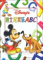 迪士尼欢乐ABC (内附60分钟双语CD一张)