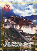 THE POTALA PALSCE ATLHASA