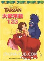 人猿泰山系列游戏-大家来数123