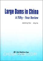 [特价书]中国大坝50年(英文版)