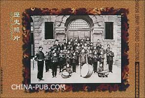 上海图书馆珍稀藏品系列/历史照片