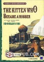 新课标名著英汉对照普及本:变成强盗的小猫(第1辑 七年级)