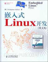(特价书)嵌入式LINUX开发(英文版)
