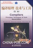 编译原理 技术与工具(第二版)(英文版)