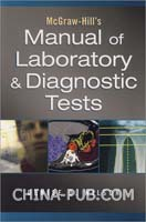 MH MANUAL LABORATORY N DIAGNOSTIC TESTS诊断测试实验室手册