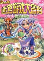 梦幻西游迷宫游戏大冒险:秘境探险(赠游戏收集点卡)