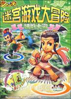 梦幻西游迷宫游戏大冒险:蟠桃大盗(赠游戏收集点卡)
