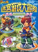 梦幻西游迷宫游戏大冒险:超级旋涡(赠游戏收集点卡)