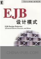 EJB设计模式[按需印刷]