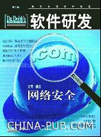 Dr.Dobbs 软件研发(03年12月第5期)(原价18元,特惠价5元,数量有限,售完为止)