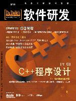Dr.Dobbs 软件研发(2004年第2期)