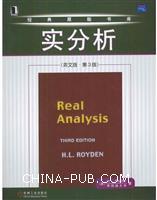 (特价书)实分析(英文版・第3版)