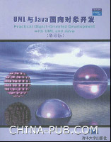 UML与Java面向对象开发(影印版)