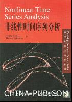 非线性时间序列分析(影印版)