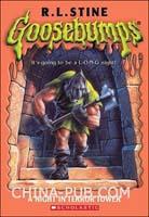 Goosebumps A Night in Terror Tower(鸡皮疙瘩系列:恐怖城堡之夜)