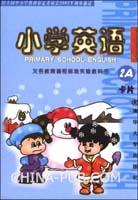 小学英语 卡片2A