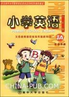 小学英语 活动手册3A