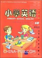 小学英语 主课本6B(新版)