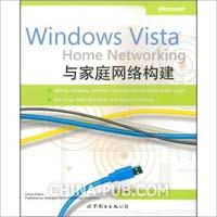 Windows Vista与家庭网络构建:英文影印版