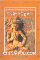 [特价书]西藏艺术(藏文版)